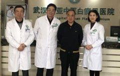 北京专家莅临环亚开展ReCell手术并现场答疑