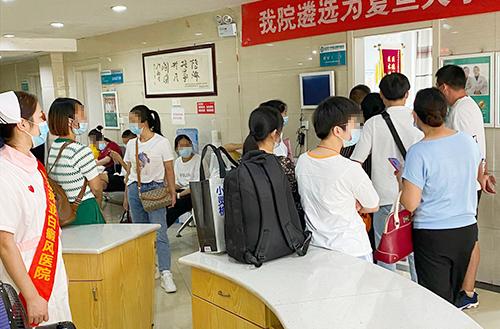 武汉环亚国庆白癜风会诊落幕,康复之路正式起航